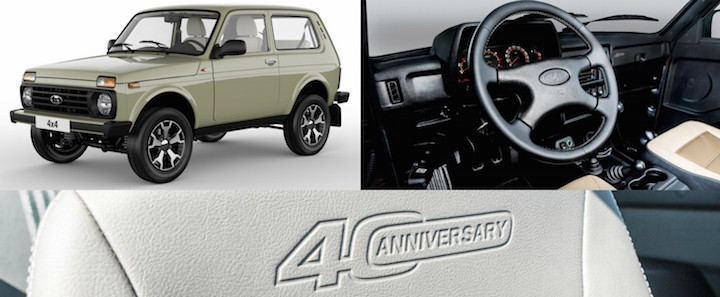 lada celebrates 40 years of the niva with special edition programeaza ma 116910 1